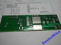 Плата зарядное устройство для 12В аккумуляторов, 5А.