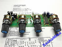 Блок регулировки громкости и тембра TL084 и TL072