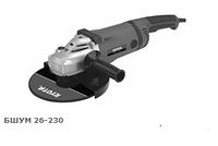 Угловая шлифовальная машина Титан BSUM 26-230