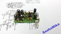 Активный фильтр сабвуфера на м/с NE5532, F=100Гц.