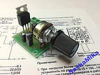 ШИМ регулятор мощности 6-24В, 50А, 500Гц, SMD.