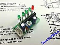 Блок 5-ти светодиодный индикатор уровня на AN6884