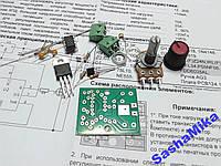 КИТ, набор регулятор мощности ШИМ, 12-30В 10А, 20кГц.