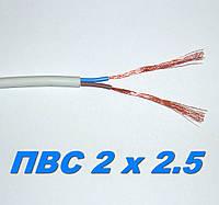 Медный провод кабель ПВС 2х 2.5 эконом ТУ. Для удлинителя 4500 W