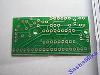 Плата 10-и светодиодный индикатор LM3914N (6-18В)