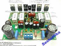 УНЧ 180 Вт, 4-8 Ом, LANZAR MOSFET IRF640 + IRF9640