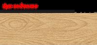 Плинтус напольный 58 мм Lineplast l028 бук анданте