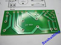 Плата регулируемый стабилизатор напряжения SD1084, SD1083, LM317 с мостом