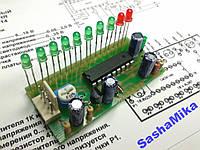 10-и светодиодный индикатор уровня LM3914N (6-18В)