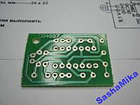 Плата электретный микрофонный усилитель на CD4007
