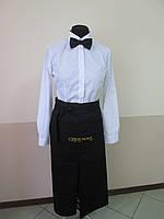 Рубашки и фартуки для официантов, барменов