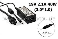 Блок питания для ноутбука Samsung 19v 2.1a 40w (3.0/1.0) PA09-002A, 900X3 305U1A 530U3 532U4C 535U3C 535U4C