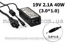 Блок живлення для ноутбука Samsung 19v 2.1 a 40w (3.0/1.0) PA09-002A, 900X3 305U1A 530U3 532U4C 535U3C 535U4C