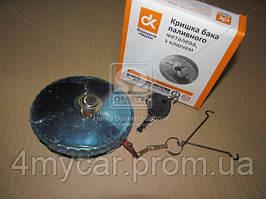Крышка бака топливного КАМАЗ метал. с ключом  (производство Дорожная карта ), код запчасти: 55.100-1103010-01