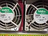 Вентилятор HP (Nidec BETA V TA500DC A34538-90 2,7A