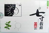 Мазь Цикун Баксиан, 2х20 гр.  (QICUN BAXIAN БАСЯНЬГАО) от дерматита, псориаза, экземы