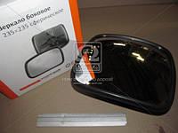 Зеркало боковое СуперМАЗ, КAMАЗ 225х225 сферическое  (производство Дорожная карта ), код запчасти: DK-5067