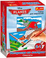 Самолеты, рисование по номерам, Ranok Creative 223705 (223705)