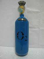 Баллон кислородный 2л
