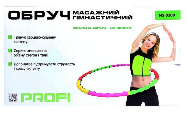 Обруч массажный, разборной, хула хуп MS0200, шарики, шипы