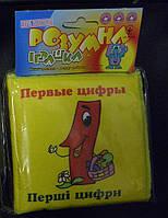 Мягкая книга для малышей