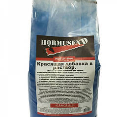 Краситель для бетона Hormusend HLV-21 синий 2 кг