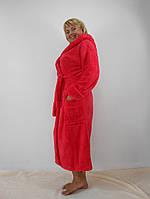 Длинный женский махровый халат с капюшоном большие размеры, малиновый цвет