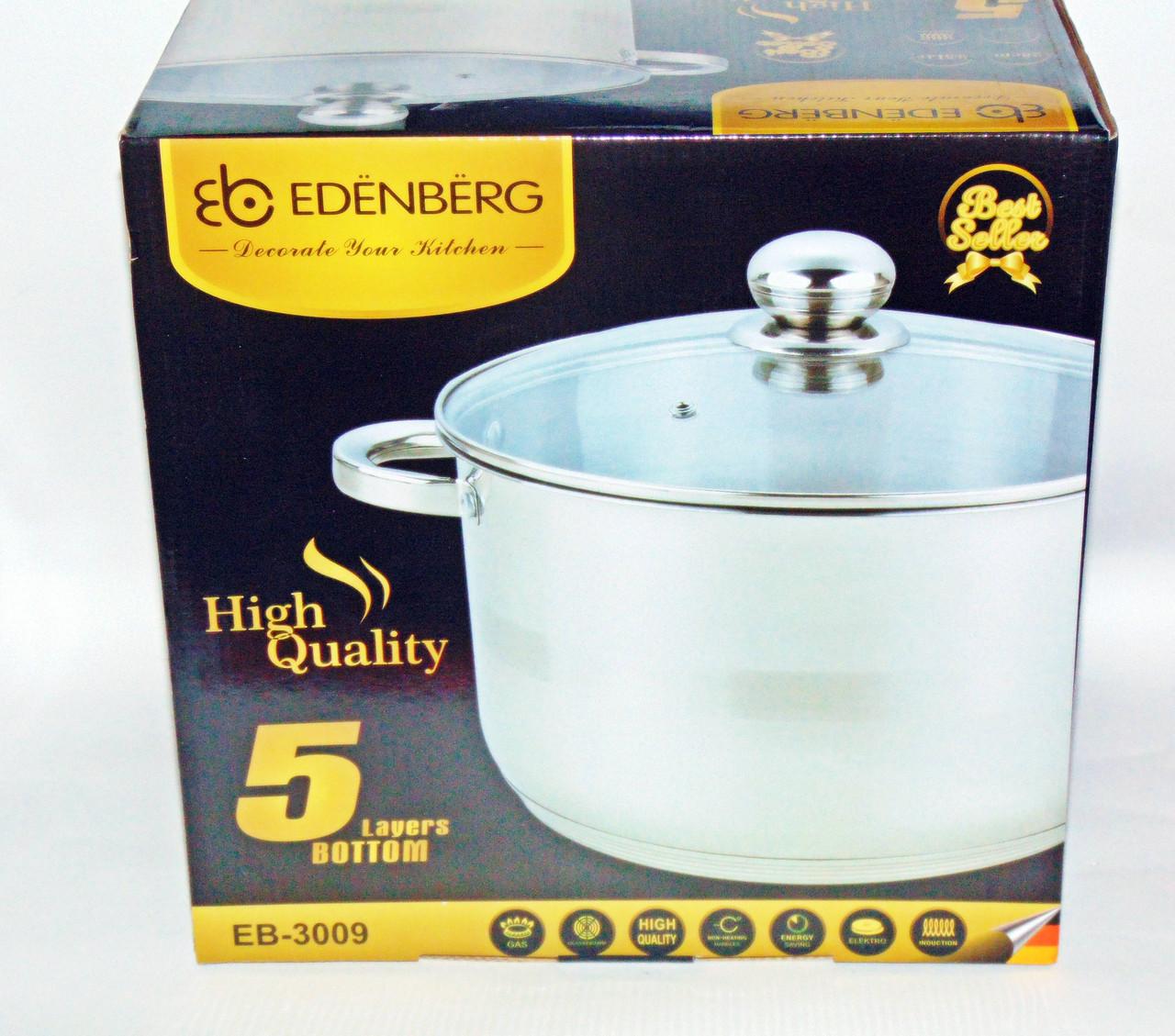 Кастрюля из нержавеющей стали 8,5л Edenberg eb3009