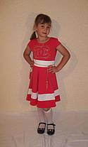 Дитячий сукні Шанель корал, фото 2