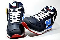Зимние кроссовки мужские New Balance 574