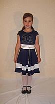 Дитячий сукні Шанель темно-синьо, фото 2