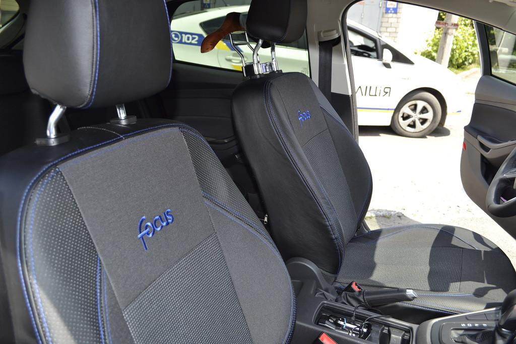 """Чехлы модельные комбинированые Fiat Grande Punto 2005-> - """"FORTUNA-AVTO"""" в Виннице"""