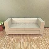 Трёхместный офисный диван Dream. Диваны для офисов. Мягкая офисная мебеь, фото 5