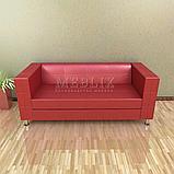Трёхместный офисный диван Dream. Диваны для офисов. Мягкая офисная мебеь, фото 6