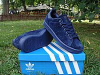 Кроссовки Adidas Stan Smith suede navy р.41-45