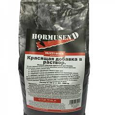 Краситель для бетона Hormusend HLV-21 черный 2 кг
