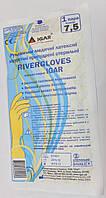 Перчатки латексные стерильные хирургические опудренные / размер 7.5 / RiverGloves