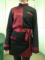 Униформа для официантов суши-баров, ресторанов, кафе