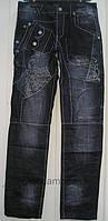Мужские джинсы молодежные осень плотные пояс80-100