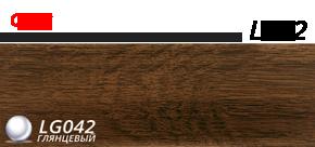 Плинтус напольный 58 мм Lineplast l042 орех