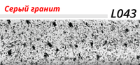 Плинтус напольный 58 мм Lineplast l043 серый гранит