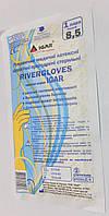 Перчатки латексные стерильные хирургические опудренные / размер 8,5 / RiverGloves