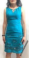 Нарядное платье 38р