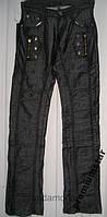Мужские джинсы молодежные осень плотные пояс 72-86