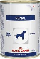 ROYAL CANIN (РОЯЛ КАНИН) RENAL DOG ПРИ ПОЧЕЧНОЙ НЕДОСТАТОЧНОСТИ, 420 ГР.