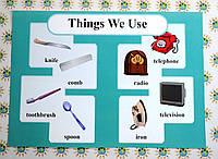 Houseware. Плакат для кабинета английского языка.