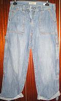 Прямые спортивные джинсы