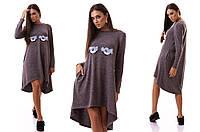 Ангоровое  платье глаза с ресницами