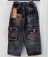 Джинсы детские модные длина 57-92 см