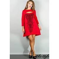 Платье Соланж (красный)